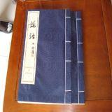 崇禮軒線裝中英文版本論語木盒裝錦盒裝仿皮盒裝禮品盒裝應有盡有