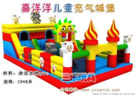 郑州三乐厂家订做儿童充气城堡各种规格  云南昆明新款气垫蹦蹦床价格