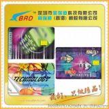 接触式IC卡|制作非接触式IC卡|制作IC卡【100%品质保证】