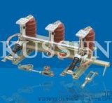 JN15-12/31.5型高压接地开关