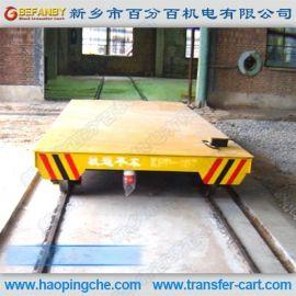变频调速电动平板小车|蓄电池轨道车