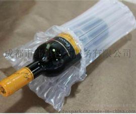 成都气柱袋厂家直销红酒专用包装气柱袋防摔气柱袋