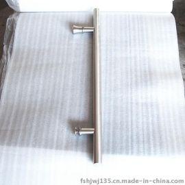 德国工艺不锈钢精美拉手把手不锈钢浴室专用拉手把手