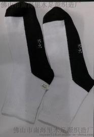 学生袜子 纯棉学生袜 阴阳学生袜 黑白两色学生短袜 出口新加坡学生袜