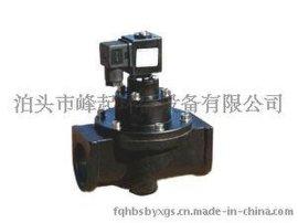 峰起直销DMF-T直通式电磁脉冲阀除尘配件