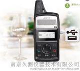 海能达HYT时尚轻巧数字对讲机TD360 短天线轻薄小巧USB充电