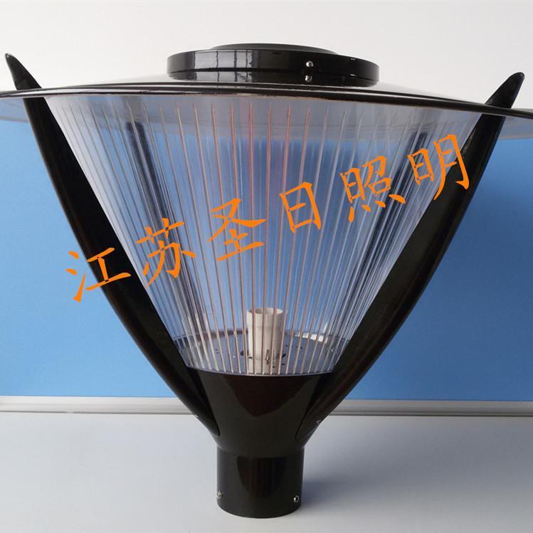 戶外庭院燈|節能型庭院燈|江蘇聖日照明價格、批發、訂製