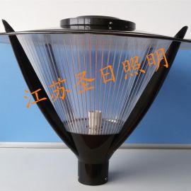 户外庭院灯|节能型庭院灯|江苏圣日照明价格、批发、订制