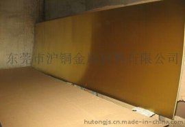 H62黄铜板,H65黄铜板,国标软态拉伸用黄铜板(片)