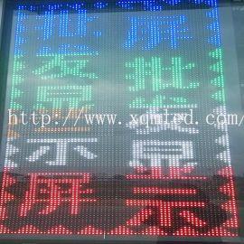 LED显示屏广告屏半户外LED屏幕电子屏广告牌成品屏高亮滚动走字屏
