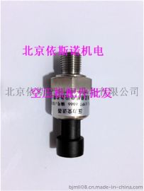 北京现货批发博莱特空压机  压力传感器厂家