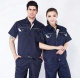 夏装短袖工厂工作服定做厂家