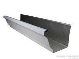 珠海市彩铝方形雨水管