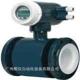 深圳小型海水流量計,深圳自來水流量計