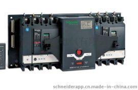 天津万高WATSNA-4P400A(CB级)双电源自动转换开关