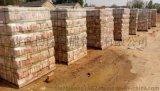 一手货源纯粘土旧砖