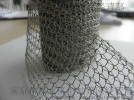 南京厂家热销镍丝网/钛丝网/过滤网/蒙乃尔气液过滤网