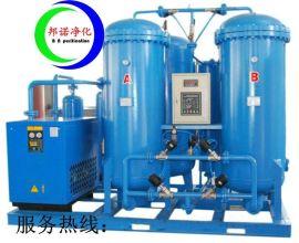 邦诺碳分子筛变压吸附制氮机