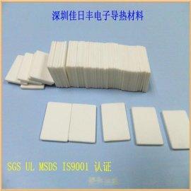 佳日丰生产销售氧化铝导热陶瓷片批量供应