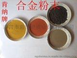 铋粉、高纯铋粉、球形铋粉、99.99铋粉、雾化铋粉