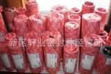 TTO油封 (无锡轩贸液压气动密封科技有限公司)中国代理