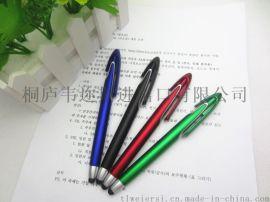 厂家新品点触笔礼品笔广告笔圆珠笔加印logo商务DX-013