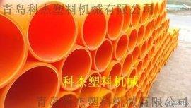 山东青岛电力电缆护套管MPP波纹管设备生产
