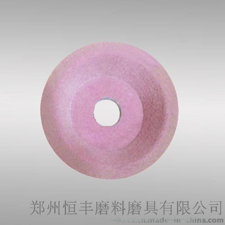 【固結】鉻鋼玉碗型砂輪150*50*32