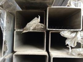 昆明不锈钢装饰管 不锈钢槽钢 不锈钢角钢