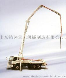 山东鸿达32米混凝土臂架泵车