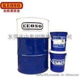 批發供應 水性切削油 極壓切削油 潤滑切削液