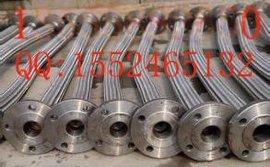 吉林304波纹管厂家供应长春不锈钢金属软管法兰软连接型号