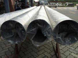 阳春316L不锈钢流体管, 管道系统不锈钢管, 拉丝不锈钢316管