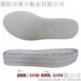 供应999-038#女式RB材料白色板鞋厚底乐福鞋橡胶鞋底