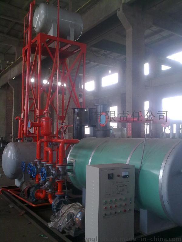 藝能鍋爐燃氣導熱油爐節能環保