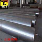 上海同铸厂家直销:0Cr18Ni16Mo5不锈钢
