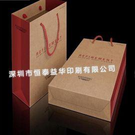 彩印礼品袋、手提袋、纸袋、白卡纸袋、拎袋、时尚纸袋印刷