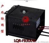 龙泉瑞AC24V300W防雨环形变压器 300W防雨环牛环形变压器 环形电源防雨变压器