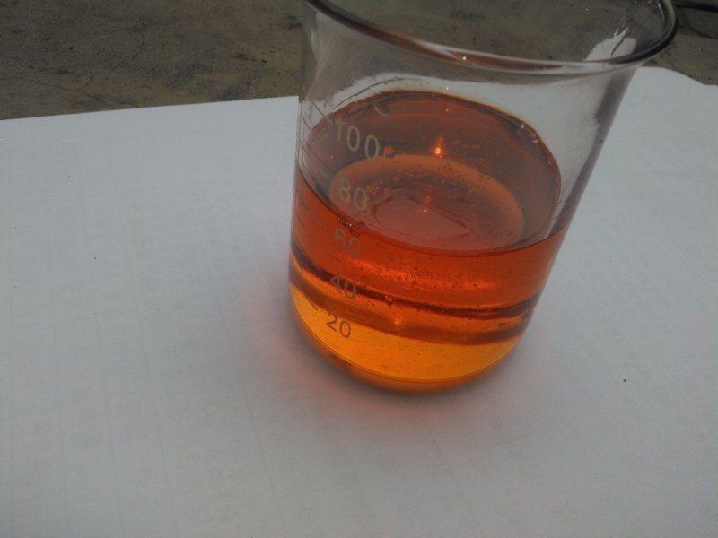 3-(  氧基  基)丙基二甲基十八烷基氯化銨