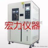 可程式高低温试验箱/可编程高低温试验箱