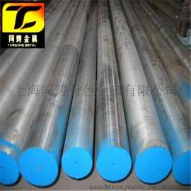 上海同铸:批发零售ASTM1330合金结构钢
