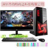 深圳商务电脑组装配置