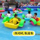 多彩 水上兒童手搖船