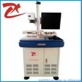 光纤激光打标机激光刻字机批发价