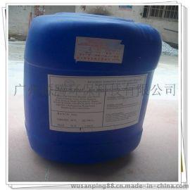 锅炉水处理药剂  MDC200阻垢剂