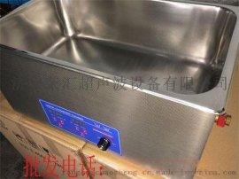 RHCX系列智能型超声波清洗机