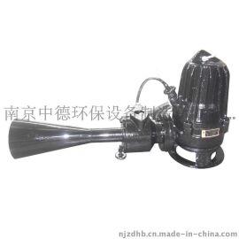 QSB型潜水射流曝气机、移动式射流曝气机