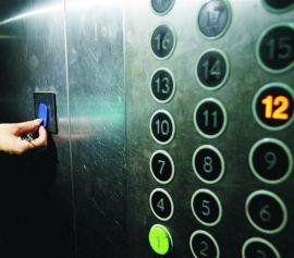 天津电梯刷卡 电梯门禁系统  电梯收费 智能电梯系统
