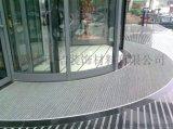 鋁合金防塵地墊. 互扣式地墊防滑刮泥蹭腳墊用於門廳. 走廊. 大廳場所