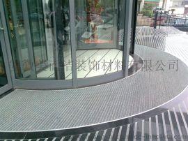 铝合金防尘地垫. 互扣式地垫防滑刮泥蹭脚垫用于门厅. 走廊. 大厅场所